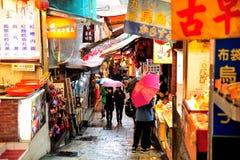 Jiufen老街道 库存照片