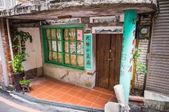 Jiufen. Taiwan - June 6, 2018: One of the many unique old shop at , it`s a art shop gallery stock photography