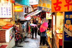 Jiufen Old Street Stock Photo