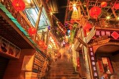 Jiufen Taiwan arkivbilder