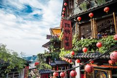 Jiufen. Taiwan - June 6, 2018: , an old gold mining town at the northern coast of Taiwan, and the hillside tea house is the famous landmark in stock image