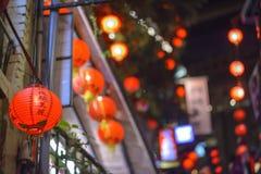 Jiufen, Taiwan. Lanterns in Jiufen, Taiwan at night royalty free stock photo