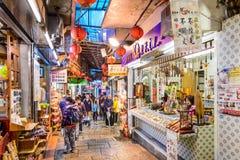 Jiufen, Taiwan Markets Stock Image