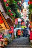 Jiufen, Tajwańscy schodki Zdjęcia Royalty Free