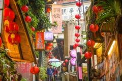 Jiufeng Taiwan Royalty Free Stock Photos