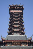 Jiutian Tower Pagoda Chengdu Sichuan China Stock Photography