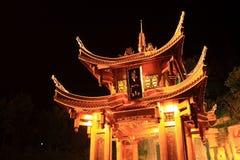 JiuZhaiGou Royalty Free Stock Photos