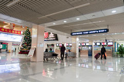 jiuzhou port ticket hall Royalty Free Stock Photos