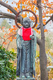 Jizo in front of Benten Hall Temple at Ueno Park Stock Image