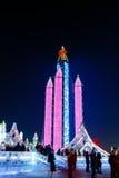 JJanuary 2015 - Harbin, China - International Ice and Snow Festival. January 2015 - Harbin, China - Ice buildings in the International Ice and Snow Festival Royalty Free Stock Images