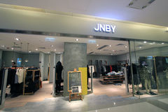 Jnby shop in hong kong Royalty Free Stock Image