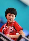 JO Yu Jin (KOR) Stock Image