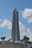 Joae Marti Memorial em Havana Foto de Stock