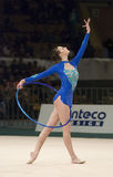 Joanna Mitrosz Стоковое фото RF