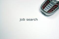 Job Lizenzfreie Stockfotos