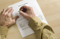 Job applicant with very short pencil_2 Royalty Free Stock Photo
