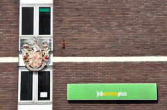 Job Centre Royalty Free Stock Photos