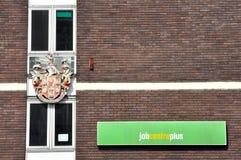Job Centre Royalty Free Stock Photos
