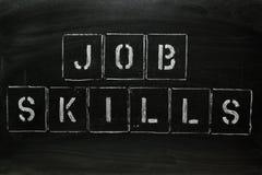 Job-Fähigkeiten Stockbild