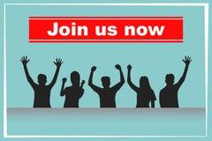 Job Invitation met silhouetmensen en de tekst sluiten aan zich nu bij ons Stock Afbeelding
