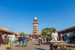 Jodhpur Clocktower Stock Image
