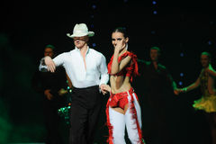 Joe coker-The cha cha-the Austria's world Dance Royalty Free Stock Photos