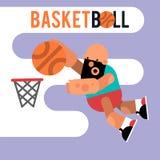 Jogador de basquetebol dos desenhos animados que salta com uma bola Illustrati do vetor Fotos de Stock