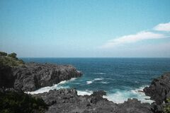 Jogasaki-Kaigan coastline in Japan Royalty Free Stock Photography