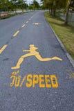jogging οδός Στοκ Εικόνες