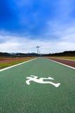 Jogging Park Stock Images