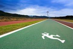 Jogging Park Stock Photo