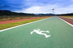 Jogging Park Stock Photography