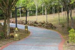 Jogging track at public park Stock Photos
