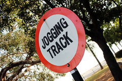 Jogging Track Symbol. In a Garden Royalty Free Stock Photos