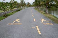 Jogging way Royalty Free Stock Photo