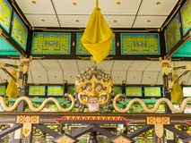 JOGJA,印度尼西亚- 2O17 8月12, :一龙extructure的室内看法在一个大厦里面的在塔曼莎丽服水宫殿 库存图片