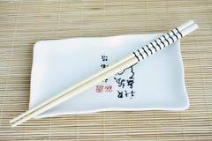 Jogo chinês da louça Fotografia de Stock Royalty Free