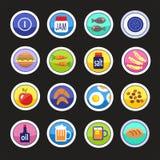 Jogo de ícones do alimento ilustração do vetor