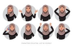 Jogo de caracteres árabe das mulheres das emoções ilustração do vetor