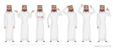 Jogo de caracteres árabe do homem das emoções Fotos de Stock Royalty Free
