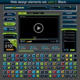 Jogo de elementos 2 do projeto de Web Fotografia de Stock Royalty Free