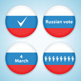 Jogo de emblemas da eleição Imagens de Stock Royalty Free