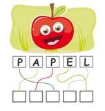 Jogo de palavra com maçã Imagens de Stock Royalty Free