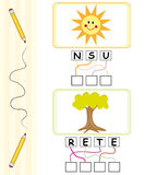 Jogo de palavra para miúdos - sol & árvore Fotografia de Stock