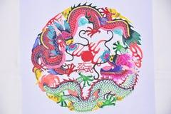 Jogo de papel do dragão do corte dois Imagem de Stock