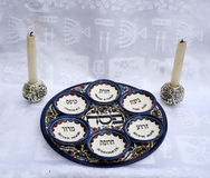 Jogo de pratos do Passover Imagem de Stock