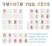 Jogo de Sudoku para crianças com imagens Caçoa a folha da atividade com animais engraçados Jogo da educação da lógica Vetor ilustração royalty free