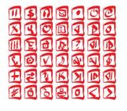Jogo do ícone ilustração do vetor