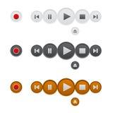 Jogo do ícone do controlador dos media Imagens de Stock