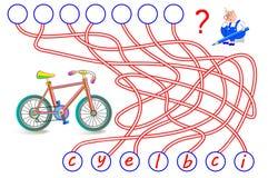 Jogo do enigma da lógica para o inglês do estudo Precise de encontrar os lugares corretos para as letras, escreva-as em círculos  ilustração do vetor
